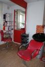 РИЧ - салон-парикмахерская
